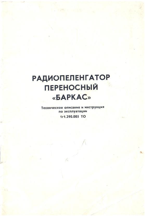 телефонная база данных череповец