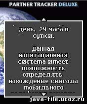 справочник мобильных телефонов в спб